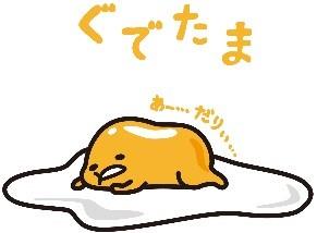 マイクポップコーン×「ぐでたま」初コラボ!『マイクポップコーン 卵かけごはん味』