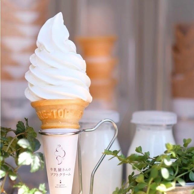 生乳の風味&栄養を最大限に引き出したソフトクリーム