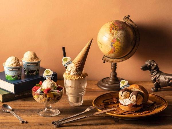 ベン&ジェリーズ×グロリアスチェーンカフェがコラボレーション、アイスクリームを使った限定メニュー