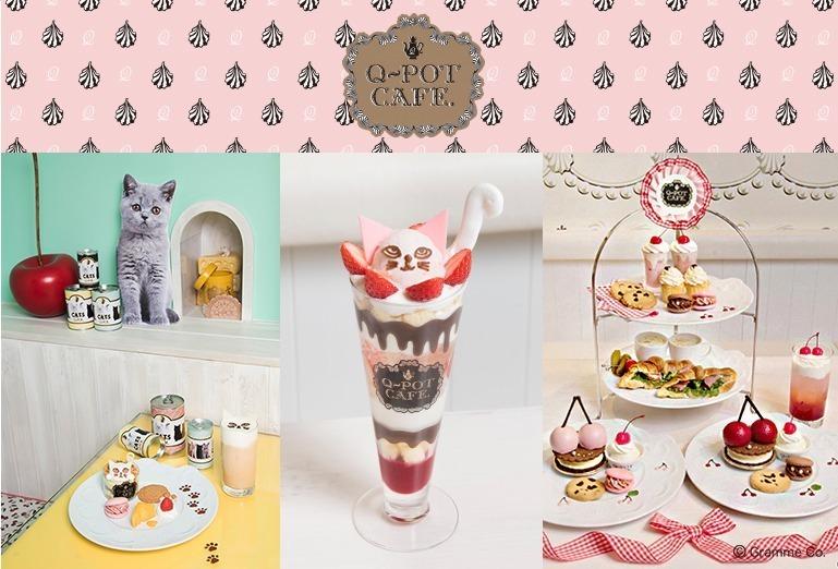 """Q-pot CAFE.から、GW限定メニュー「チョコバナナ""""ネコ""""パフェ」"""