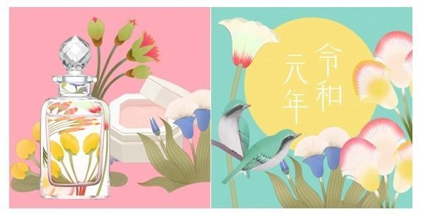 資生堂から、「令和」イメージの香水&おしろい