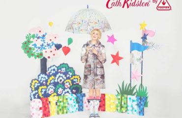 キャス キッドソン×英国王室御用達フルトンのコラボレーションアンブレラ