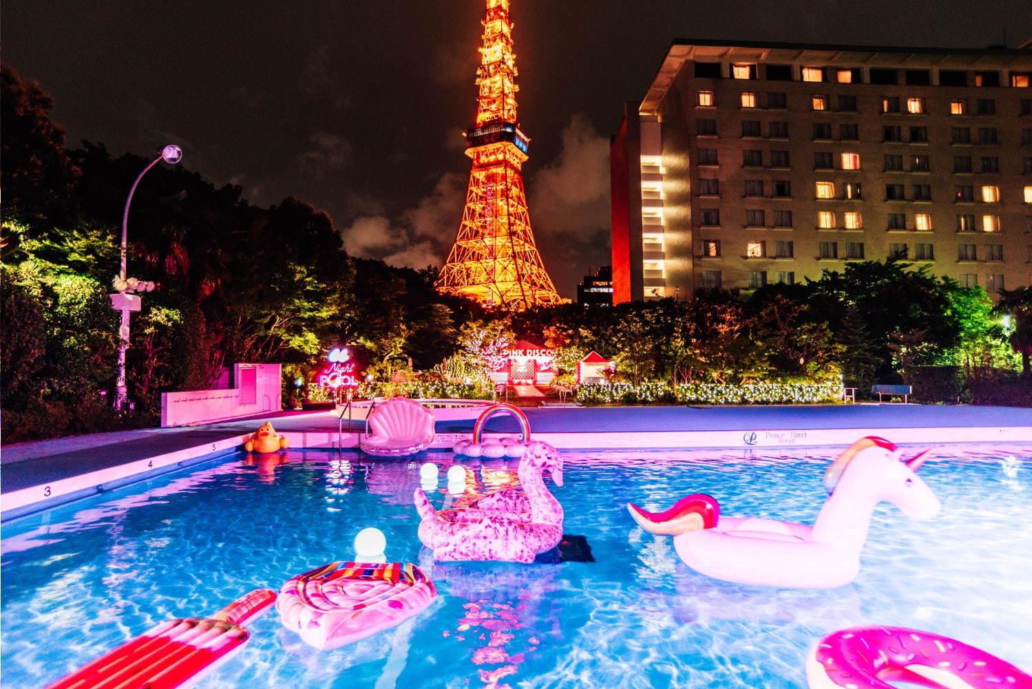 ファッション誌『CanCam』が空間プロデュースする東京プリンスホテルのナイトプール