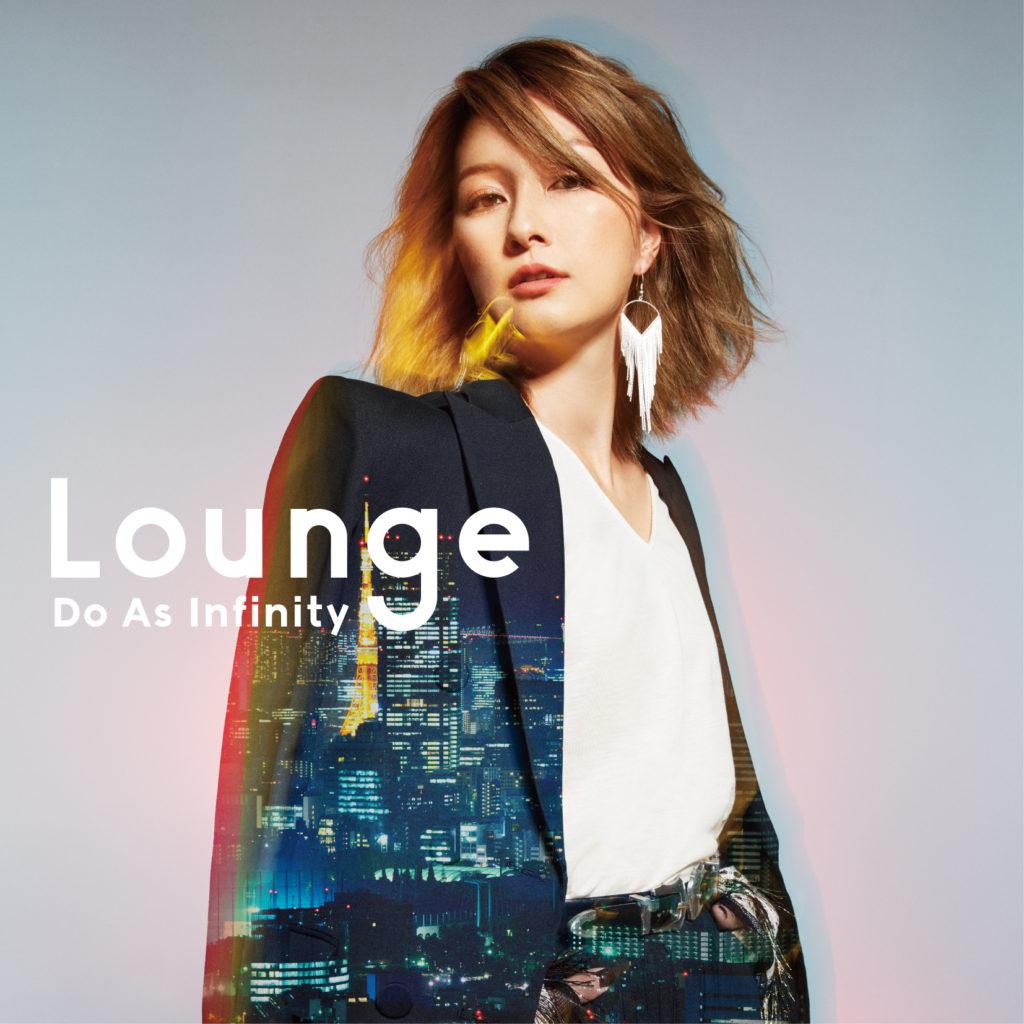 『Lounge』