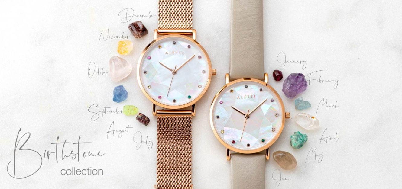 """アレットブランから、""""誕生石""""を飾った限定腕時計「バースストーンコレクション」"""