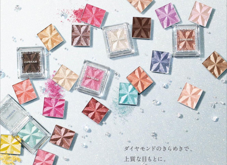 """エスプリーク""""ダイヤモンド生まれ""""のアイカラーがリニューアル"""