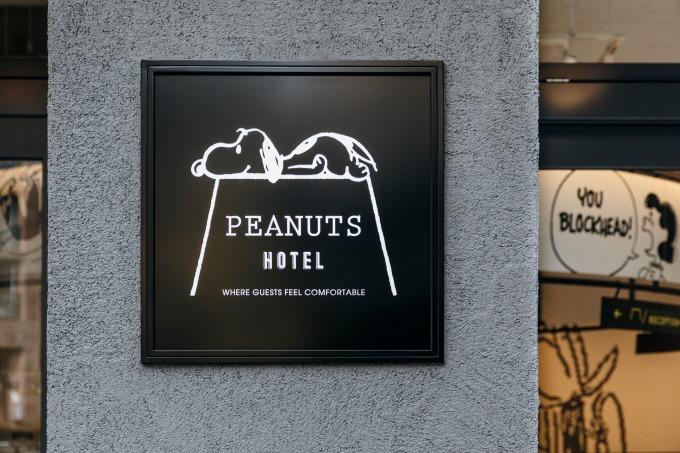 スヌーピーのデザインホテル「ピーナッツ ホテル」