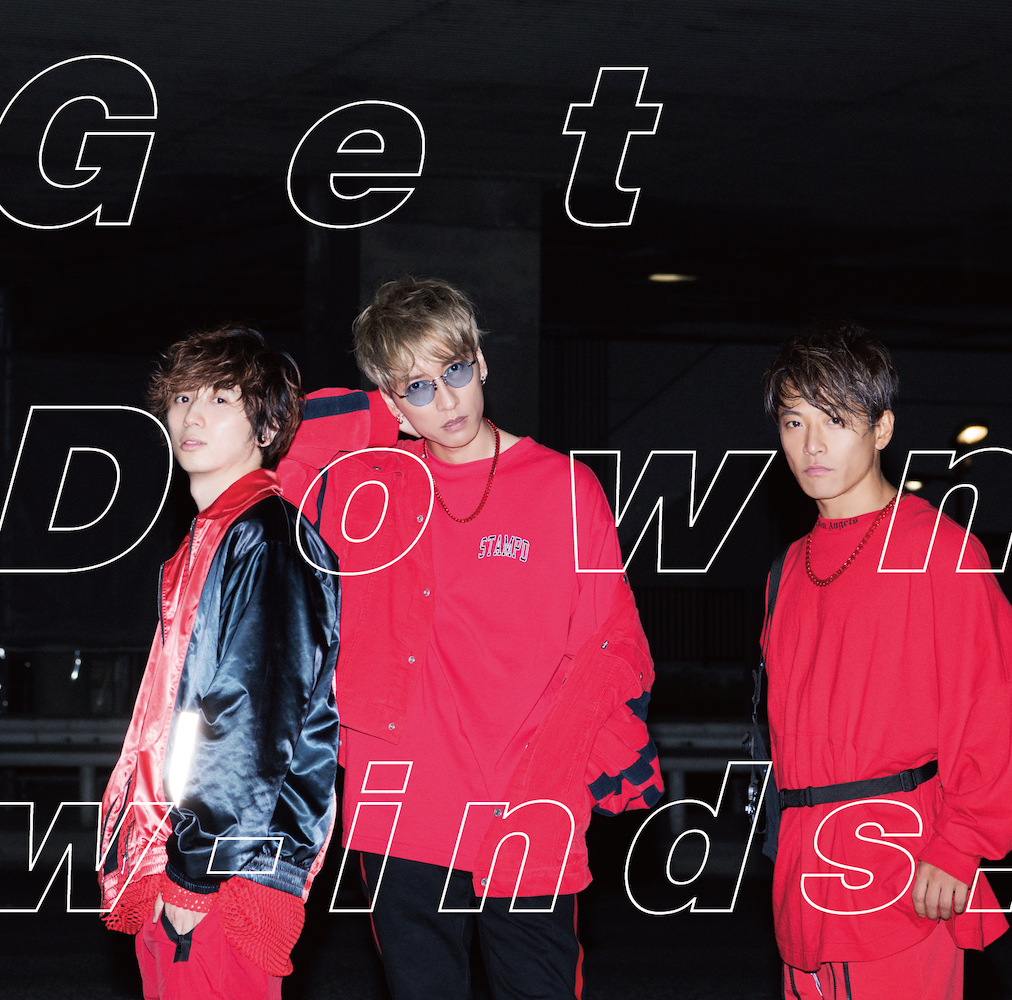 w-inds.『Get Down』