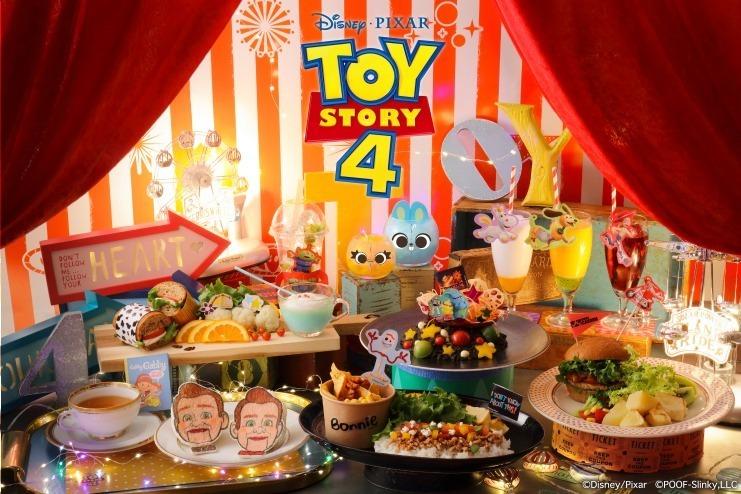 ディズニー/ピクサー映画『トイ・ストーリー4』限定カフェ