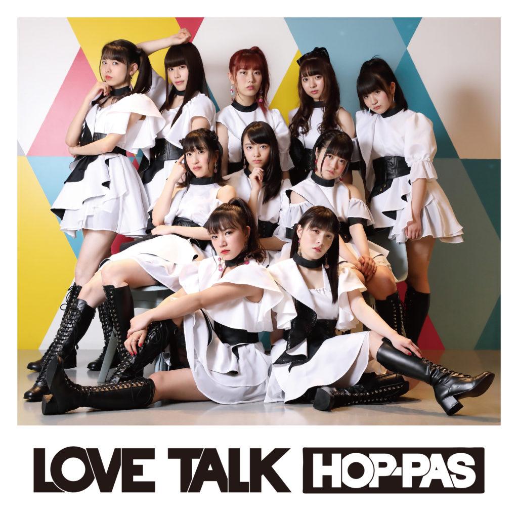 HOP-PAS『LOVE TALK』