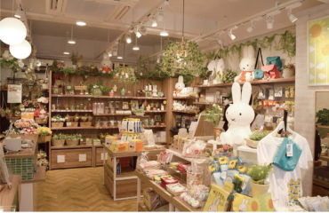 ミッフィーの花屋「フラワーミッフィー」が、大阪・あべのandにオープン!