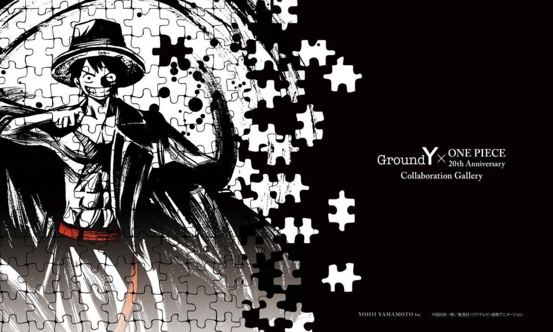 ヨウジヤマモトのグラウンド ワイ×アニメ『ワンピース』がコラボレーション