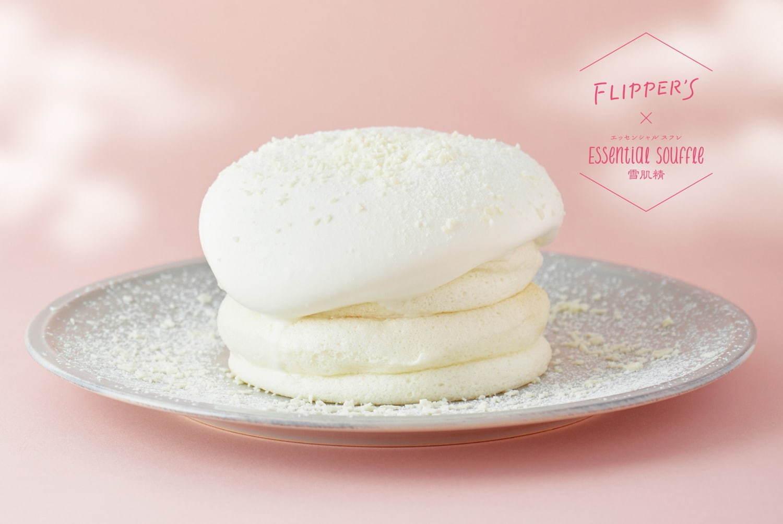 「フリッパーズ」×コーセー「雪肌精」がコラボレーション!「雪肌精 × 奇跡のパンケーキ」