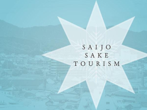 橘ケンチ(EXILE)による『HASHIWATASHI』広島施策 ガイド小冊子『SAIJO SAKE TOURISM』