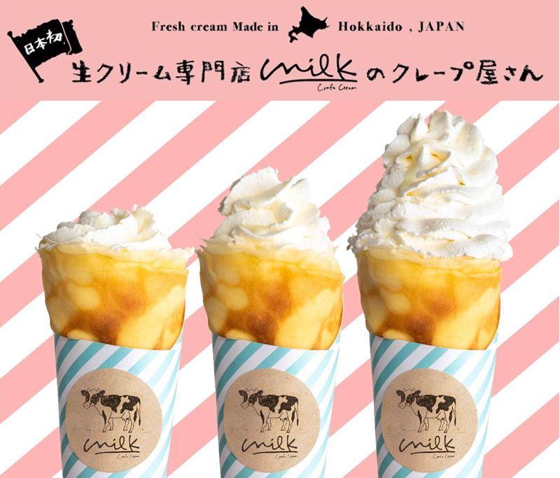 生クリーム専門店「ミルク」渋谷店が、クレープ屋さんにリニューアル