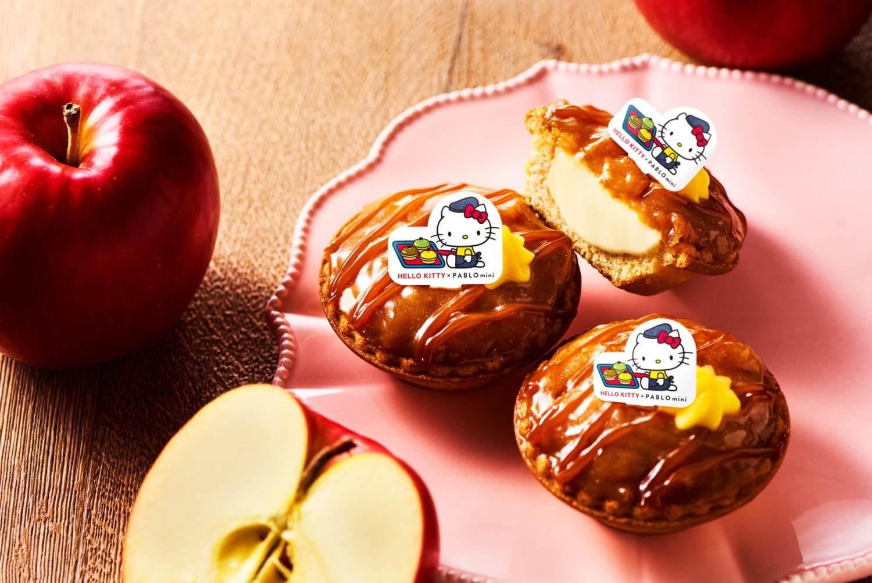 パブロ ミニから、「ハローキティのアップルパイ」