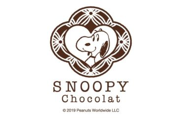 『ピーナッツ(PEANUTS)』をテーマにしたスヌーピーの和チョコ専門店「スヌーピーショコラ」