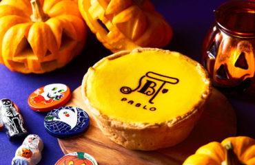 パブロから、ハロウィンシーズン限定の「パブロチーズタルト 小さいサイズ-ハロウィンパンプキン」
