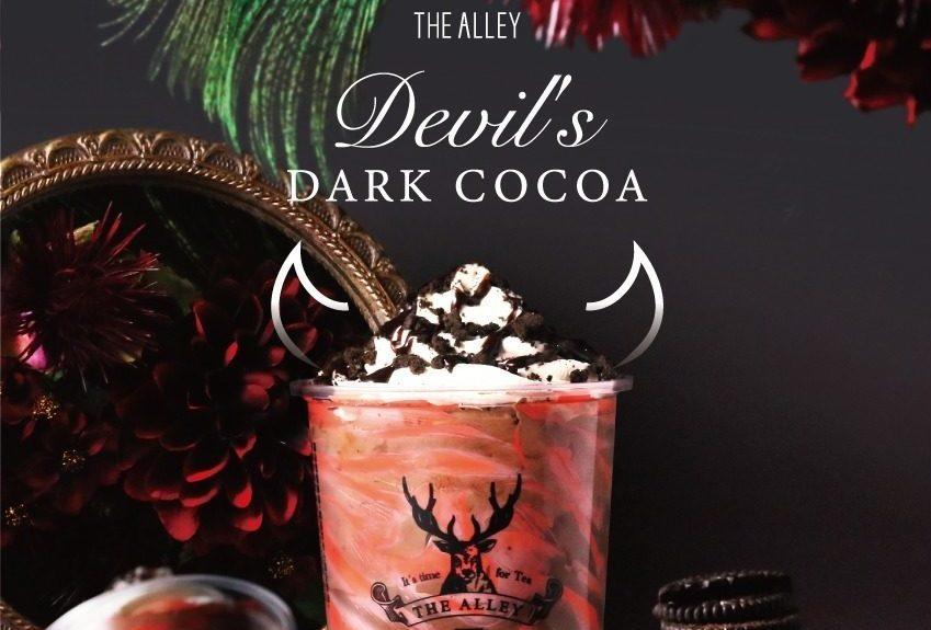 ジ アレイから、ハロウィン限定ドリンク「悪魔のダークココア」
