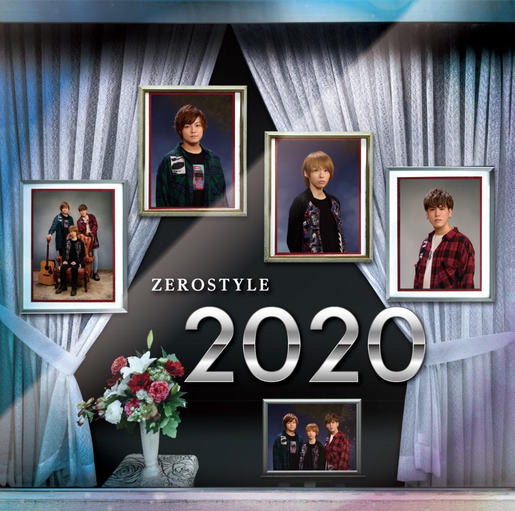 ZEROSTYLE『2020』