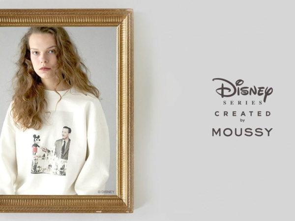 マウジーから、「ディズニー シリーズ クリエイテッド バイ マウジー」の新作コレクション