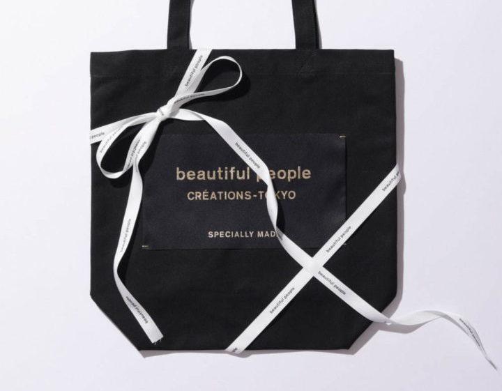 ビューティフルピープルのバッグ「ビッグタグトート」ブラックの新色