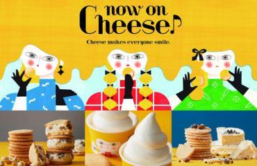 チーズスイーツ専門店「ナウ オン チーズ」がエキュート大宮スイーツゾーンに