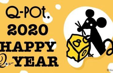 Q-pot.から、アクセサリー&雑貨の2020年福袋