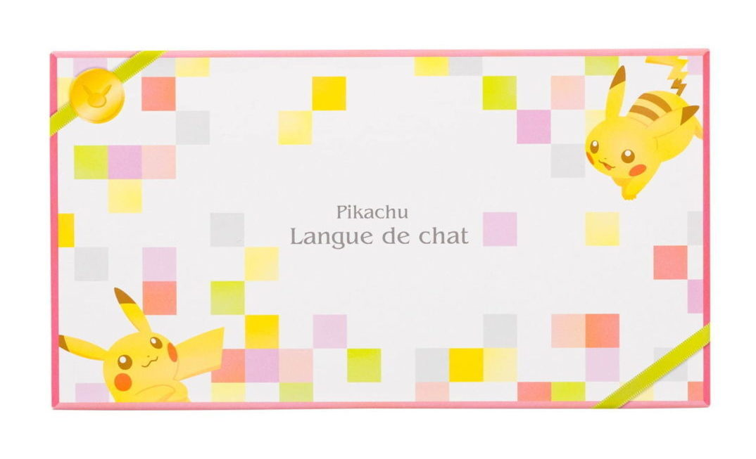 ピエール・エルメ・パリ×ポケモンがコラボレーション!「PHPラングドシャアソート」を発売!