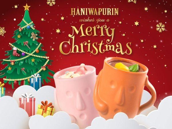 「はにわぷりん」から、クリスマス限定チョコオーナメント&マロン入り