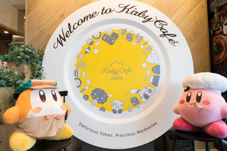 東京ソラマチに「カービィカフェ TOKYO」