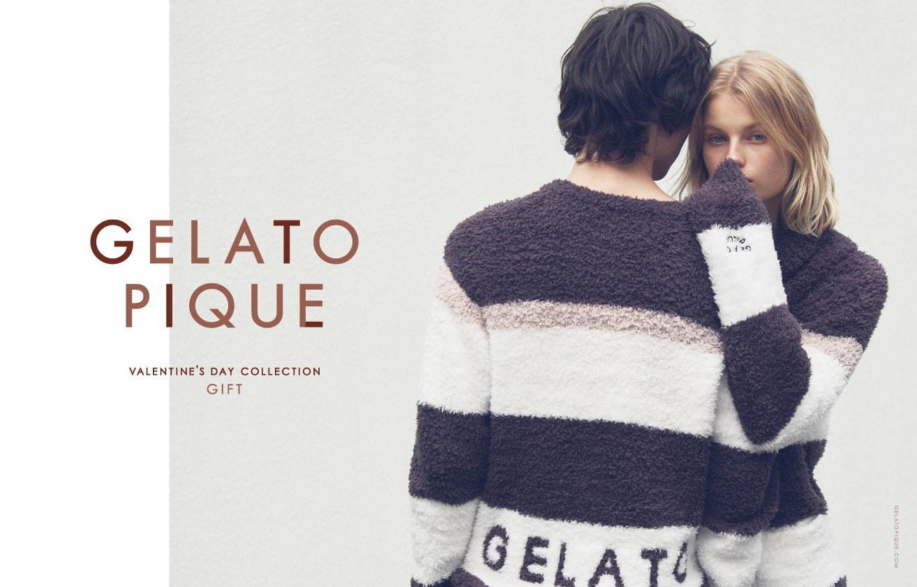 """ジェラート ピケから、バレンタイン限定""""ビターチョコ&ラズベリーチョコ""""色ルームウェア"""