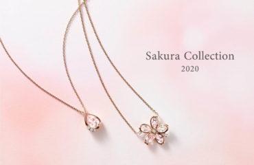 4℃から、桜モチーフのジュエリー「Sakura Collection」