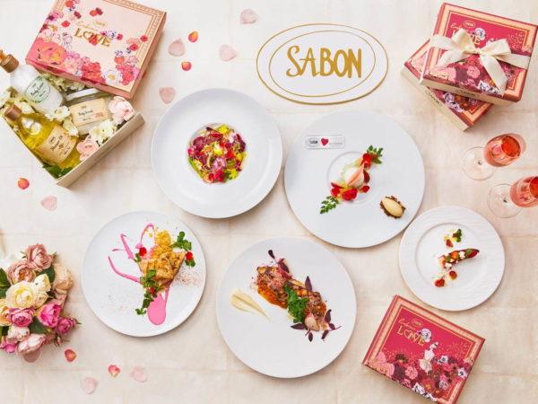 サボンとコラボのバレンタイン限定「サボンコラボレーション バレンタインディナープラン」