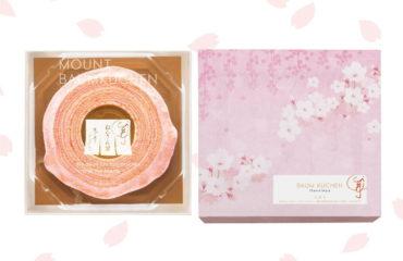 ねんりん家から、桜香る春限定バームクーヘン「桜の国のマウントバーム」