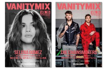 VANITYMIX 2020 SPRING Vol.35 配信ラインナップ