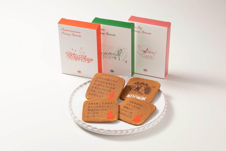 """ムーミン×和菓子のコラボレーション!""""ムーミン谷の森""""を表現した楽しいスイーツ"""