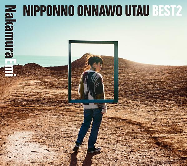 NakamuraEmi『NIPPONNO ONNAWO UTAU BEST2』