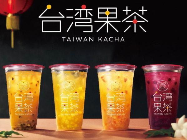 """ミスタードーナツから、""""振って飲むフルーツティー""""「台湾果茶」"""