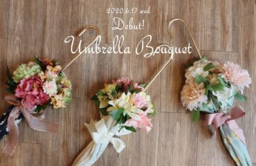 フラワーショップkarendoから、遊び心溢れる新提案『Umbrella Bouquet』