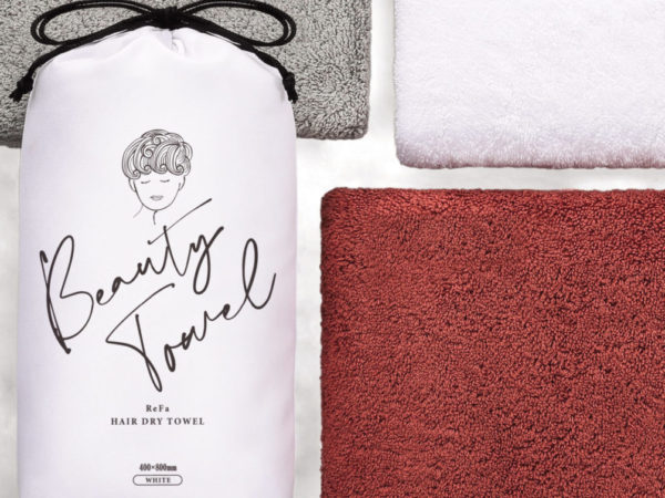 美容ブランド『リファ』から、髪・肌へのやさしさを追求した「リファヘアドライタオル」