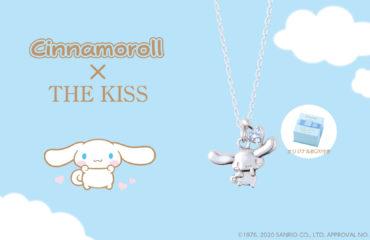 「シナモロール」×「THE KISS」のコラボジュエリーから、新作シルバーネックレス