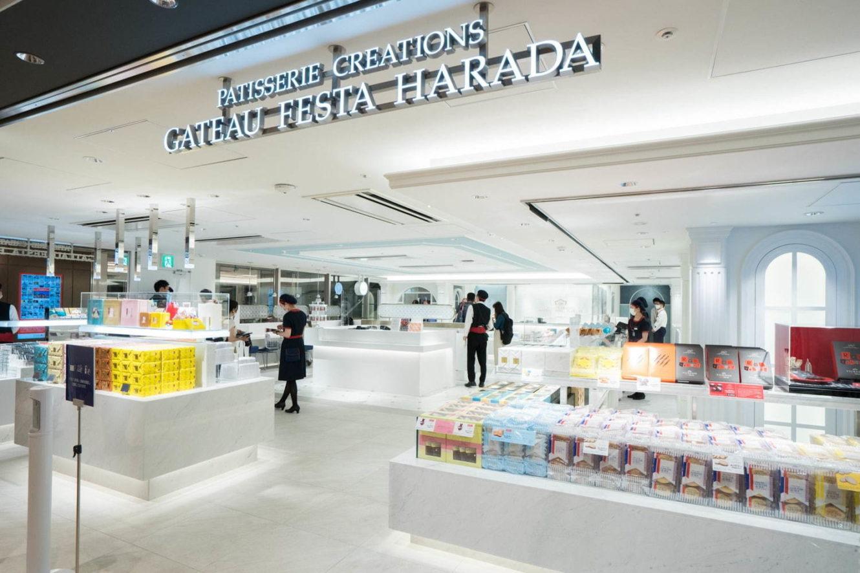 ガトーフェスタ ハラダ初のエキナカ常設店