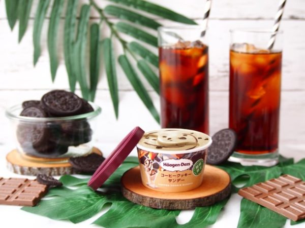 夏にぴったりのサンデー!ハーゲンダッツ ミニカップ『コーヒークッキーサンデー』