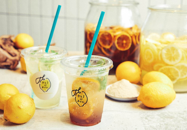 自然派レモネード専門店「さとうtoレモン」が、大阪・なんばCITY本館に夏季限定オープン