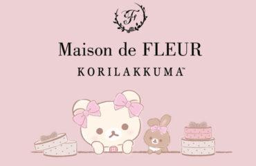Maison de FLEUR×コリラックマがコラボ! オリジナルアートのコリラックマアイテム
