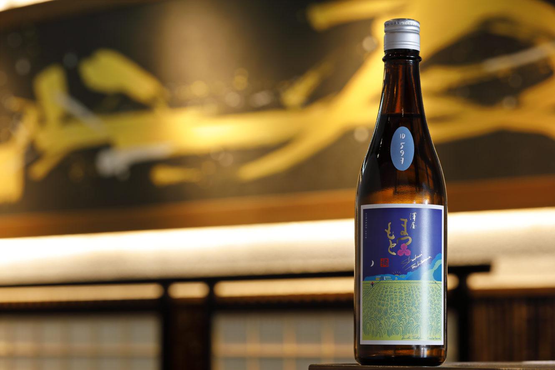 橘ケンチ(EXILE)×京都・松本酒造コラボ第2弾発売!日本の心に灯をともす至高の酒〈守破離橘2019-2020〉