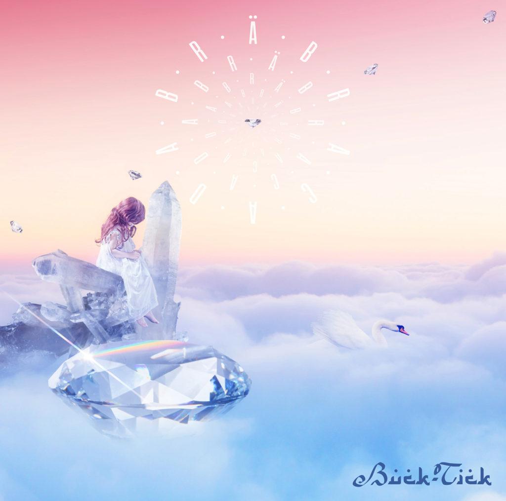 BUCK-TICK『ABRACADABRA』