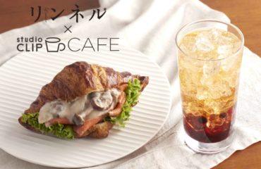 studio CLIPがファッション雑誌『リンネル』とのコラボカフェを武蔵小杉に期間限定オープン