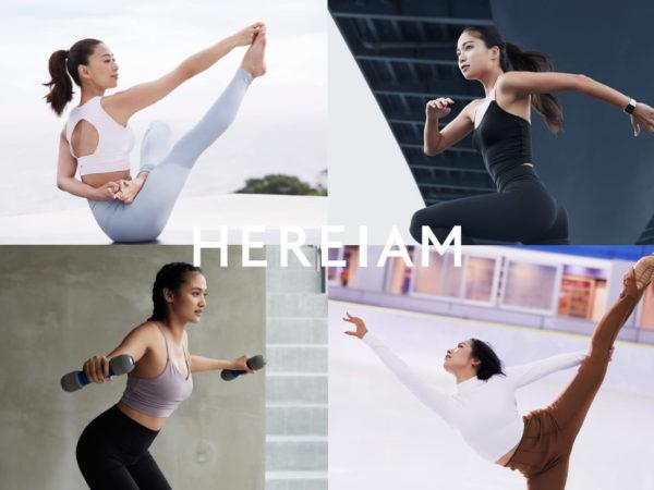 アダストリアの女性向けウェルネスブランド「HEREIAM」が、BAYFLOWから誕生